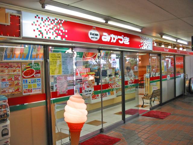 02みかづき万代店