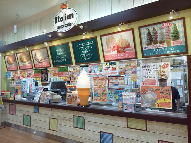 19みかづきアピタ亀田店